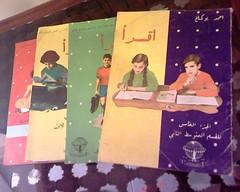 A.Boukmekh