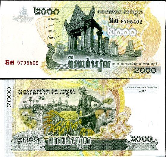 Kambodža - CAMBODIA 2000 2,000 RIELS 2007