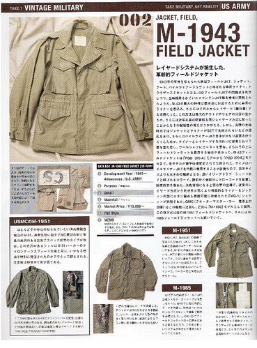 Free & Easy Jan 09 - M-1943 field jacket