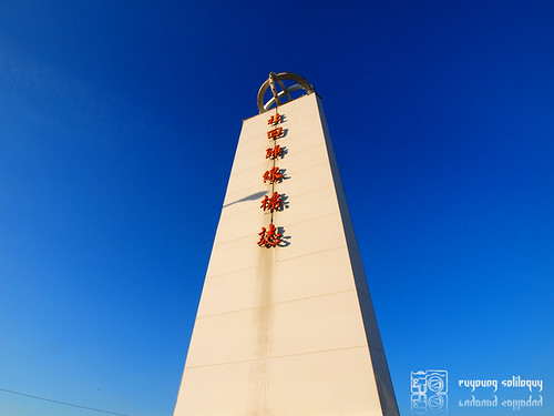 Olympus_EP2_Chiayi_shot_29 (by euyoung)
