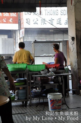2010_03_27 Kim Mao Cafe 003a