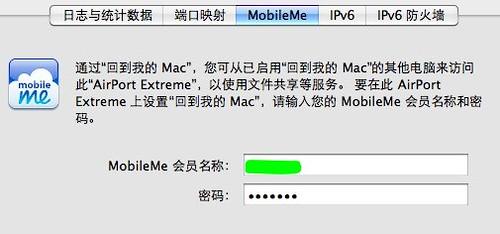 屏幕快照 2010-04-21 2010年4月21日下午09.43.03