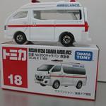No.18 NISSAN NV350 CARAVAN AMBULANCE