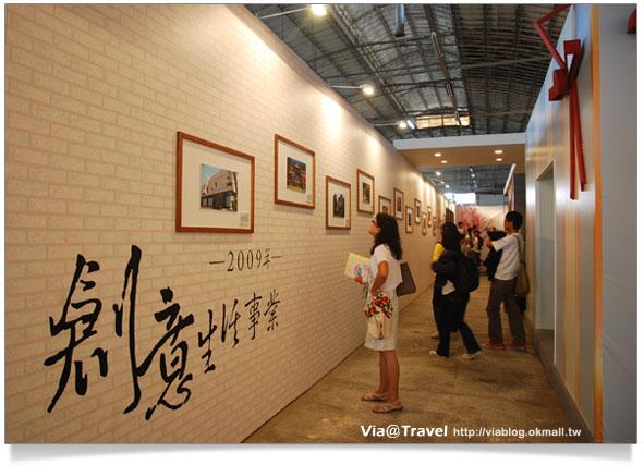 台中舊酒廠-2009台灣設計博覽會13