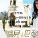 Jian Qiao Photo 14