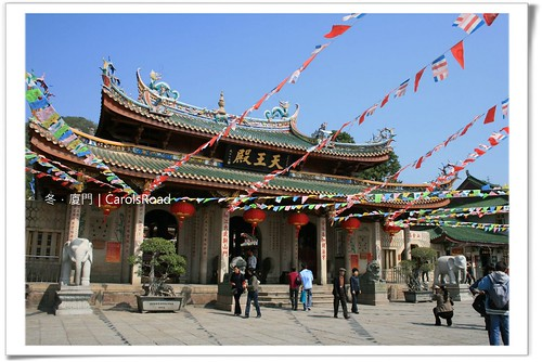 20090206_Xiamen_004