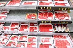 Supermarket Beef, Japan