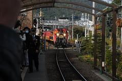 Sagano Scenic Railway, Arashiyama