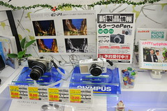 Olympus E-Pen, Bic Camera