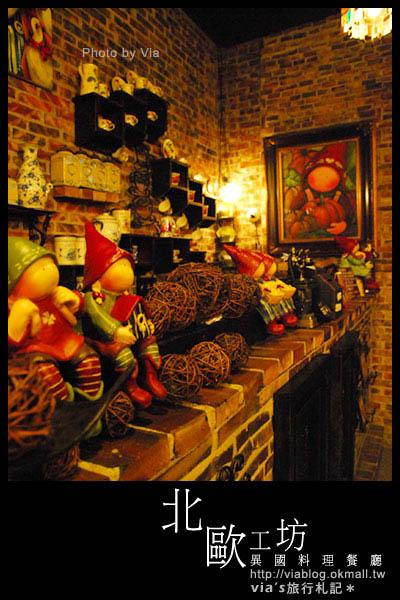 嘉義美食餐廳-北歐工坊荷蘭娃娃主題餐廳6