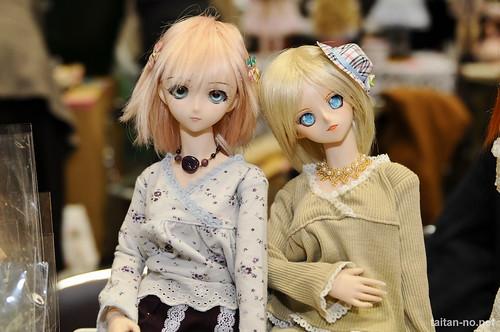 DollsParty22-DSC_9578