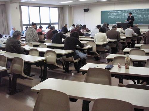 宣言どおり『奈良まほろば検定』2級を受験しました!