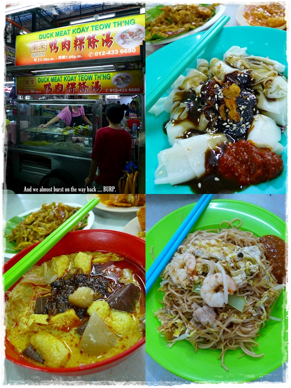 Duck Meat Koay Teow Thng, CCF, Char Mee Sua, Curry Mee