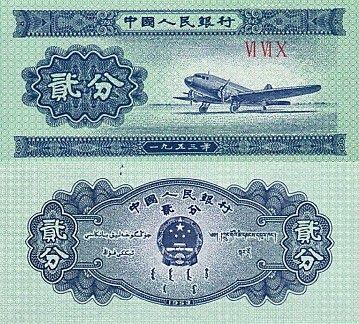 2 Fen Čína 1953