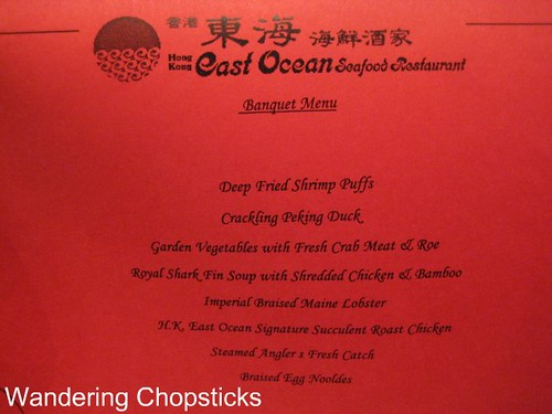 Hong Kong East Ocean Seafood Restaurant (Wedding Banquet) - Emeryville 7