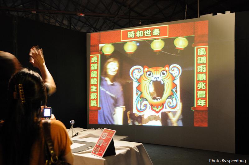 好漢玩字節 (48).jpg