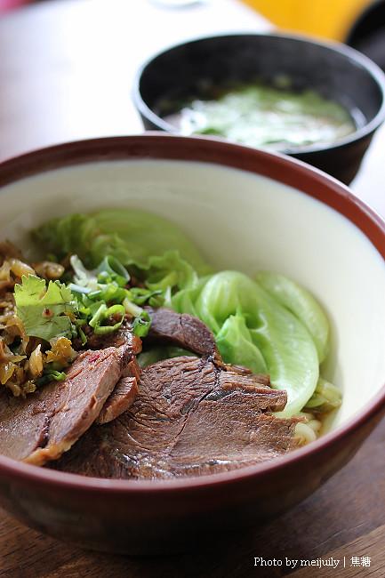 上泓園牛肉麵01
