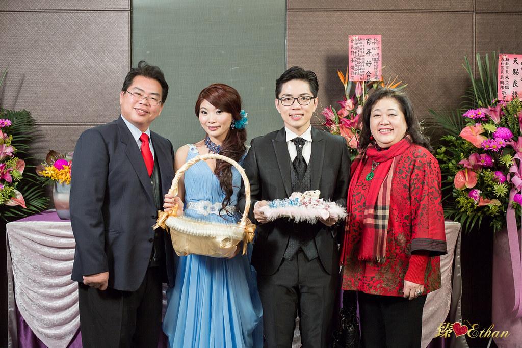 婚禮攝影,婚攝,台北水源會館海芋廳,台北婚攝,優質婚攝推薦,IMG-0124