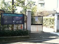 旧朝倉家住宅の敷地の入口