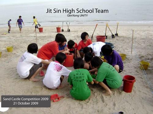 Jit Sin team