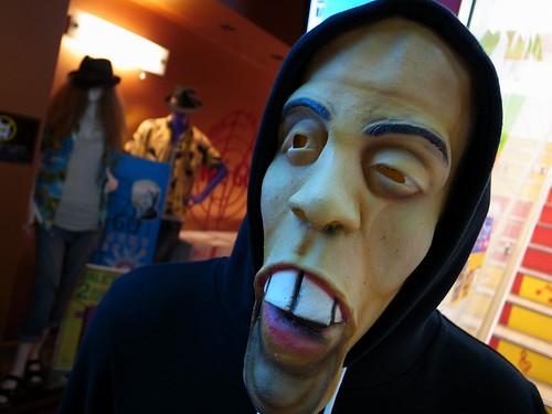 面長になるマスク