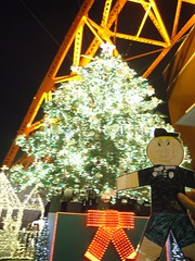 Flat Everett celebrates Christmas at Tokyo Tower