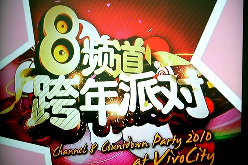 Channel 8 Countdown 2010