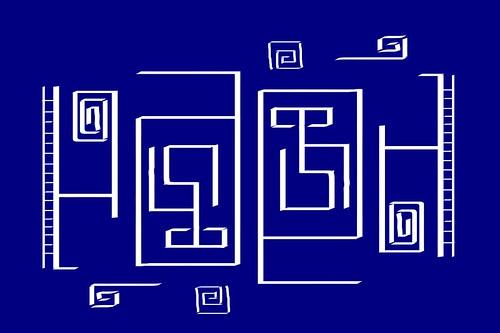 ambigram_suronjona