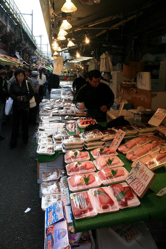 Ueno Sunday fish market