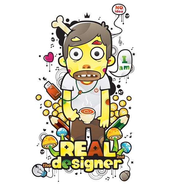 Real Designer
