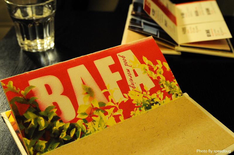 BAFA (10).jpg