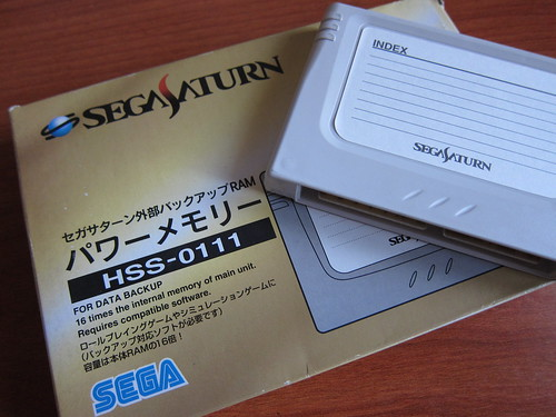 Saturn Data Backup