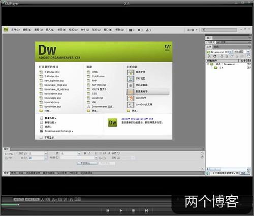 自學網頁設計:《Dreamweaver CS4 完全自學教程》下載 | 愛軟客
