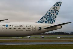 AP-BHV - 33778 - Pakistan International Airlines PIA - Boeing 777-340ER - Manchester - 081126 - Steven Gray - IMG_3682
