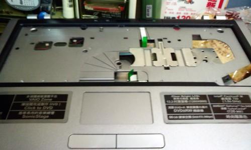 VAIO 硬碟升級