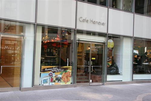 Cafe Hanover 014