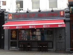 Picture of Taste Of Beijing, W1D 5LB