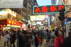 Ladies Market @ Mongkok, HK