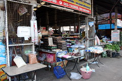 Thai Market Shop