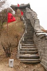 the wall! (lynnith) Tags: korea hwaseong suwon