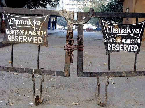 City Landmark - Chanakya Cinema, Central Delhi