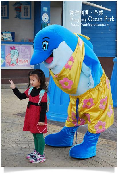 花蓮海洋公園一日遊6