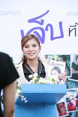 12 Christy คริสตี้ กิ้บสัน MV filming--เจ็บที่ไม่ได้เชิญ (Jep Tee Mai Dai Chuen)