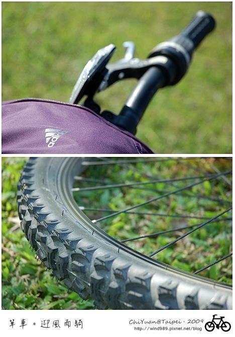 單車。迎風而騎01.jpg