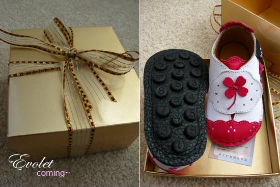 gift - 訂做鞋