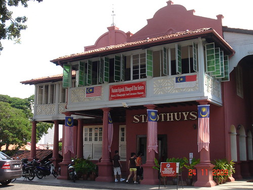 DSC01713 红屋,马六甲