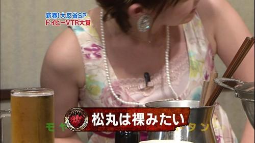 松丸友紀の画像 p1_7