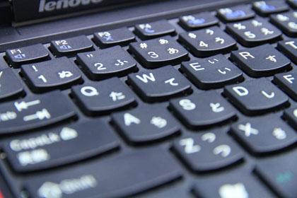 ThinkPad X100e キーボード