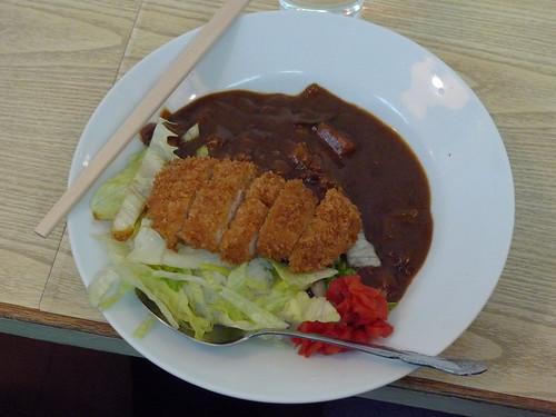 Curry katsu rice