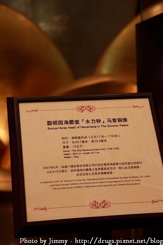 新葡京酒店 澳門 MACAU